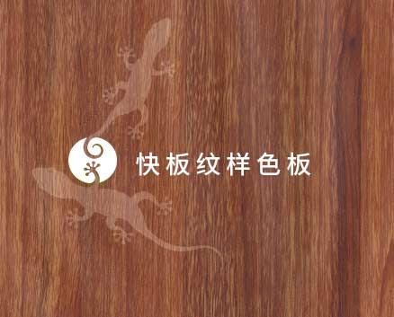 vwin官方网站纤维集成墙板装修百搭的vwin官方网站纤维集成墙板